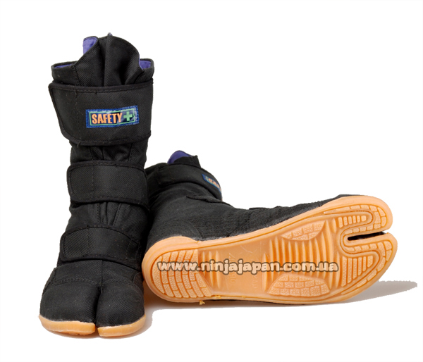ninjashoes_safety_plus